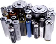 Group of a variety of batteries